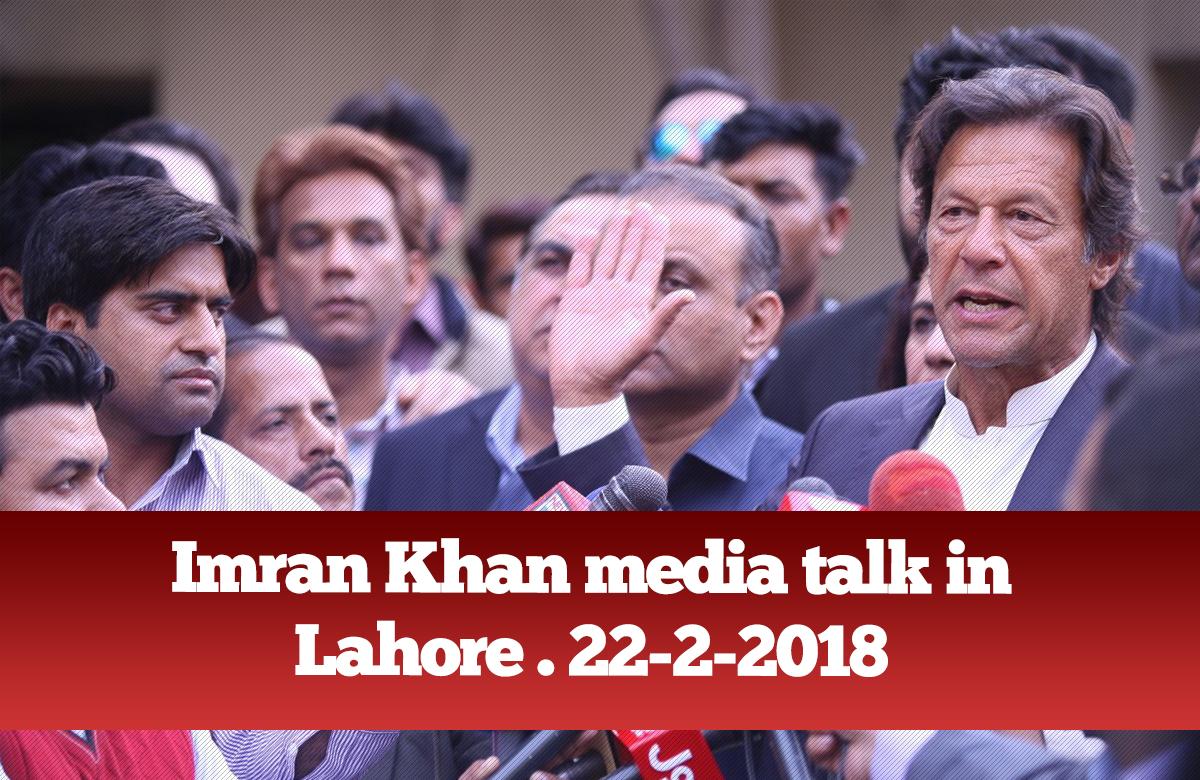 Imran Khan Media Talk Lahore 22 Feb