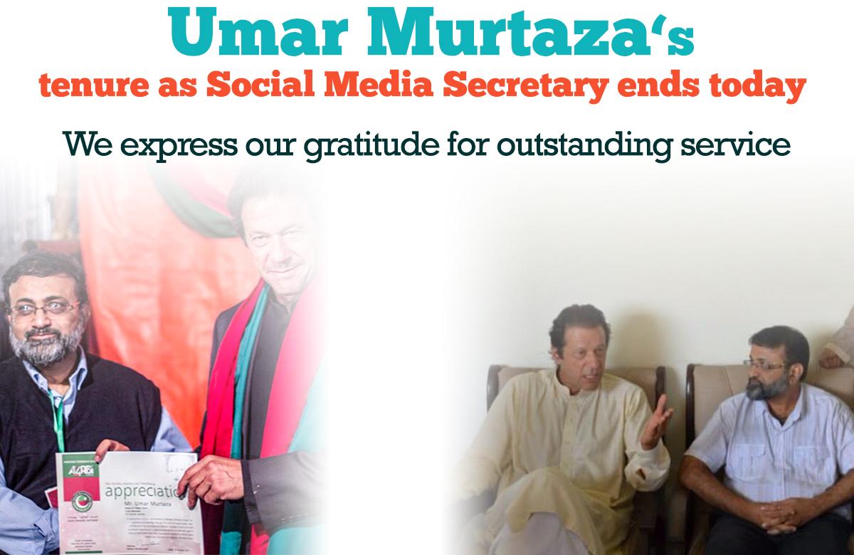 Umar Murtaza