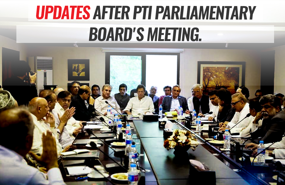 PTI CEC Meeting