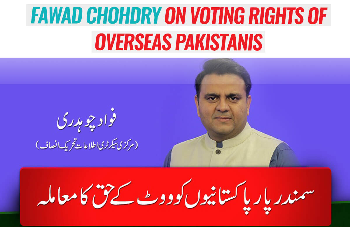 Fawad-Chohdry-statement