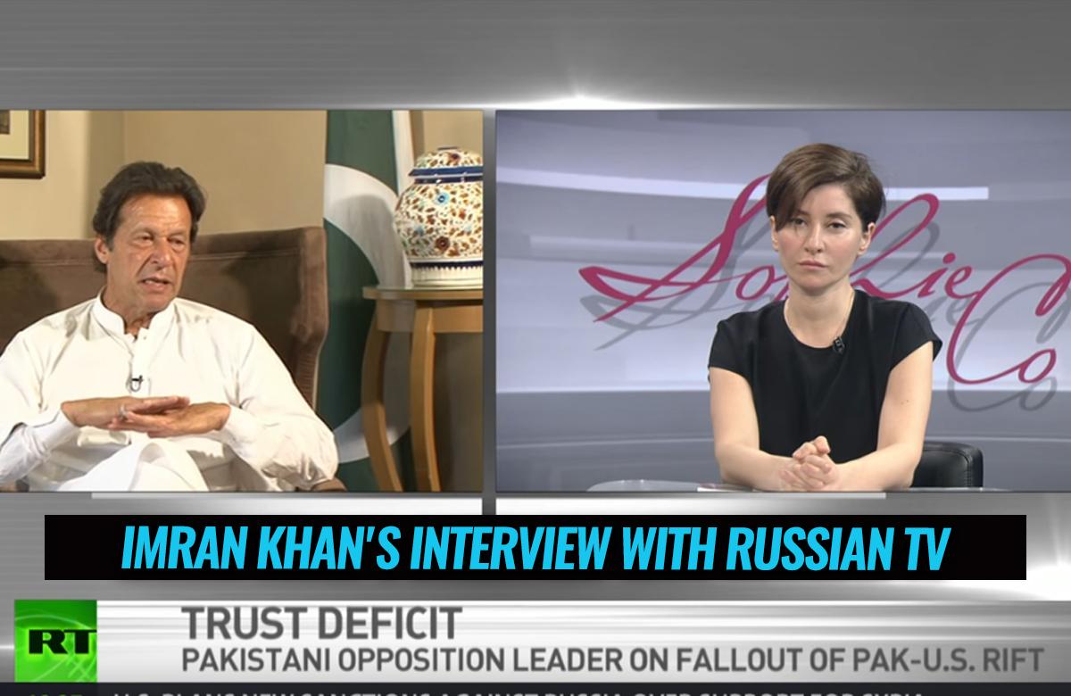 imran-khan-interview-russian-tv
