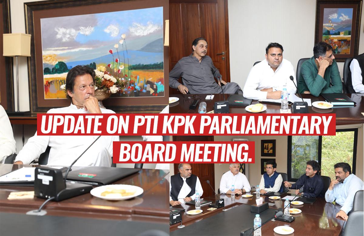 pti-kpk-parliamentary-board-meeting