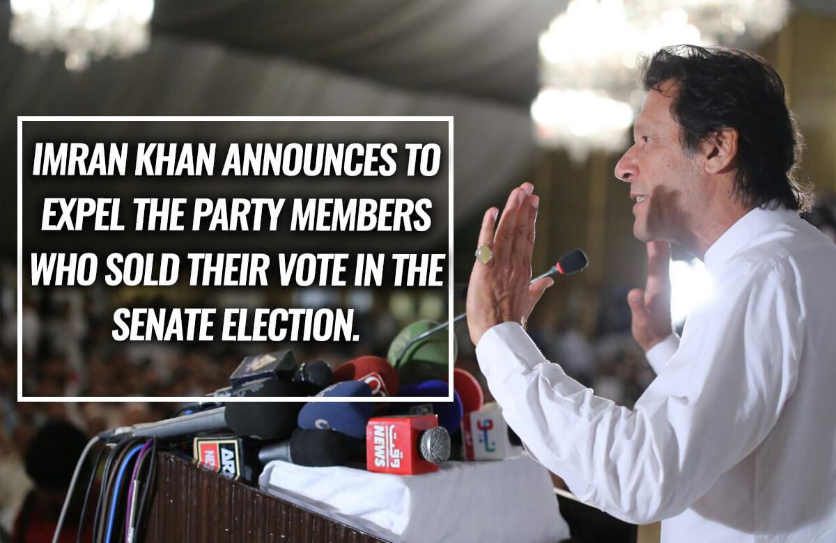 imran-khan-expels-party-members