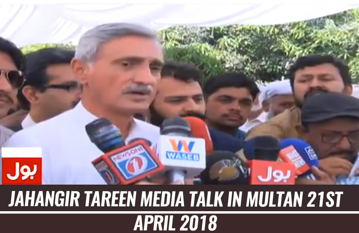 jahangir-khan-tareen-media-talk-21st-april