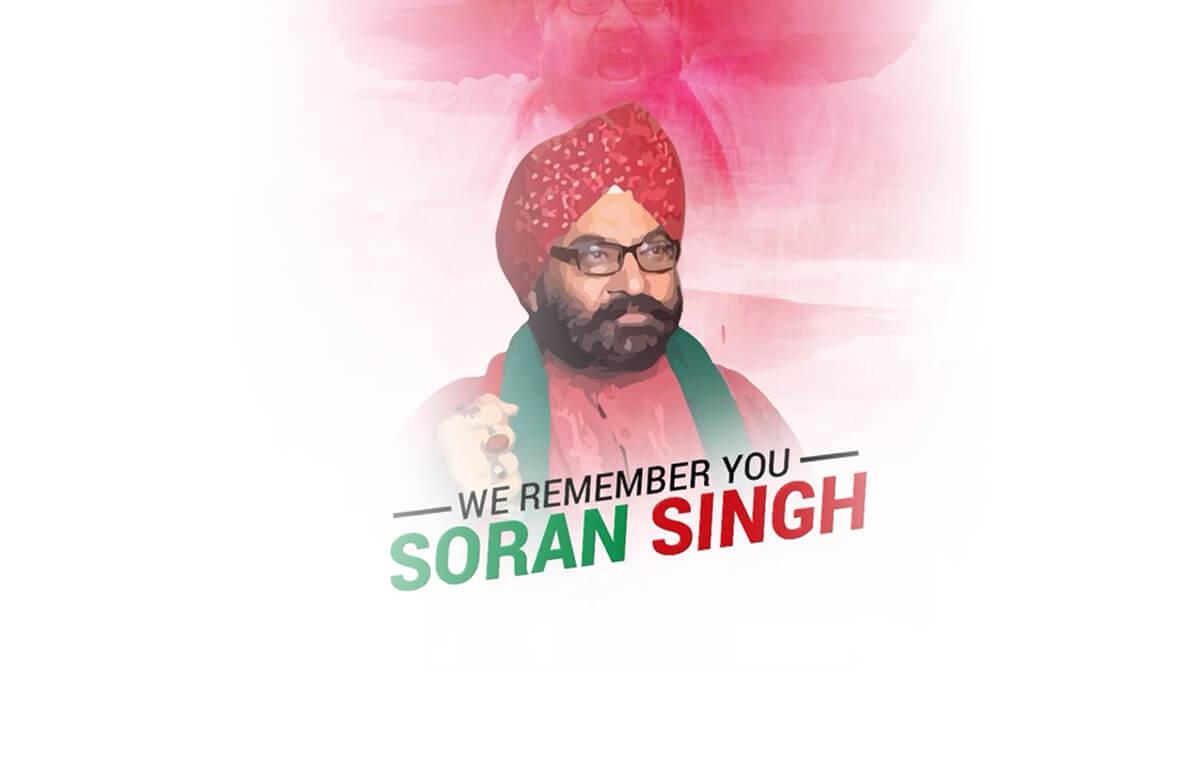 remembering-soran-singh