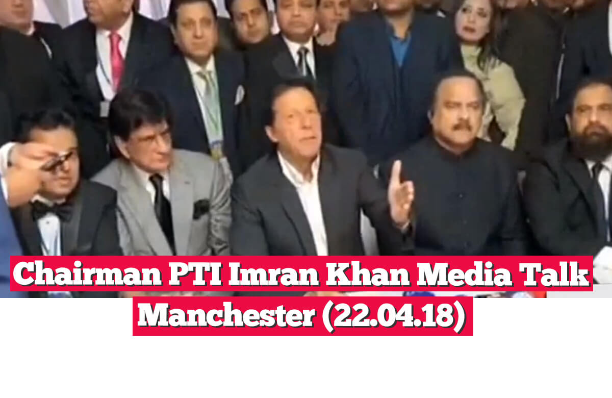 imran-khan-media-talk-manchester-12-april-2018