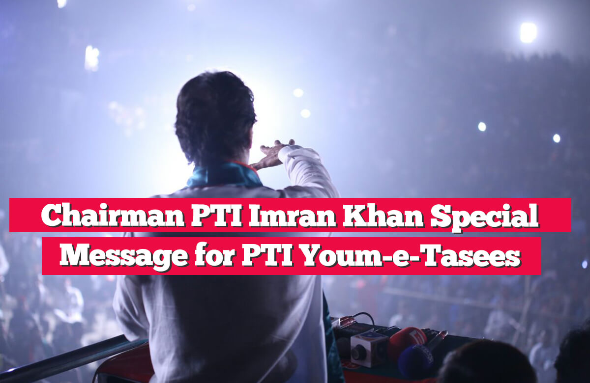 imran-khan-message