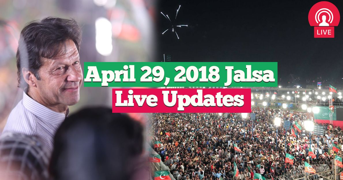 29-april-jalsa-live-updates