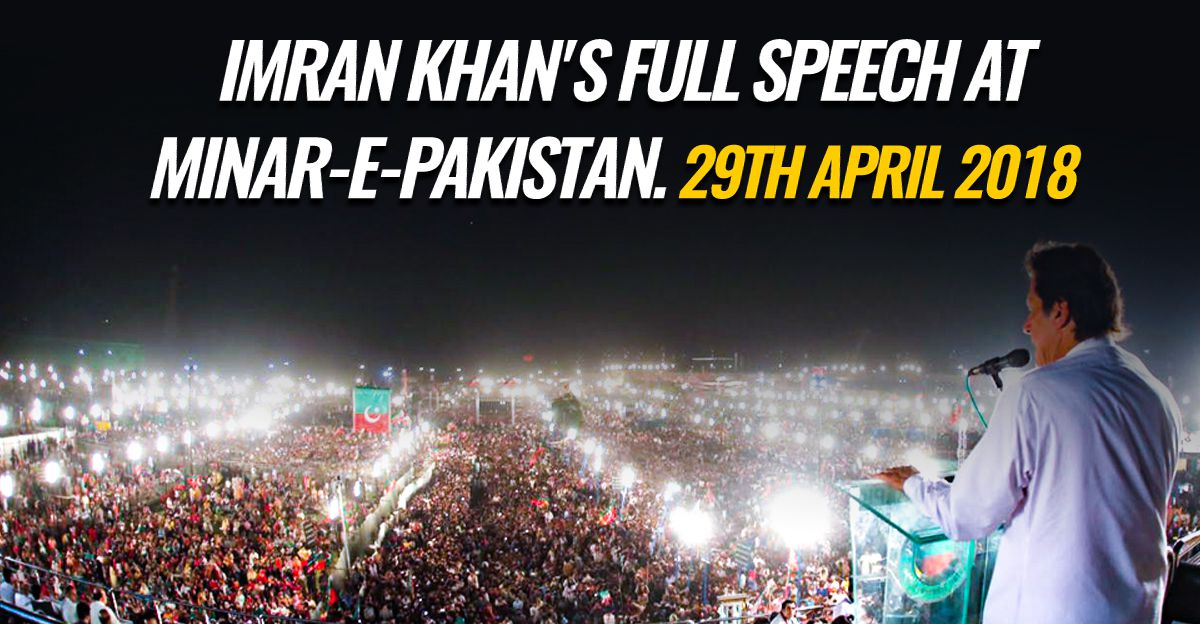 imran-khan-speech-lahore-29-april