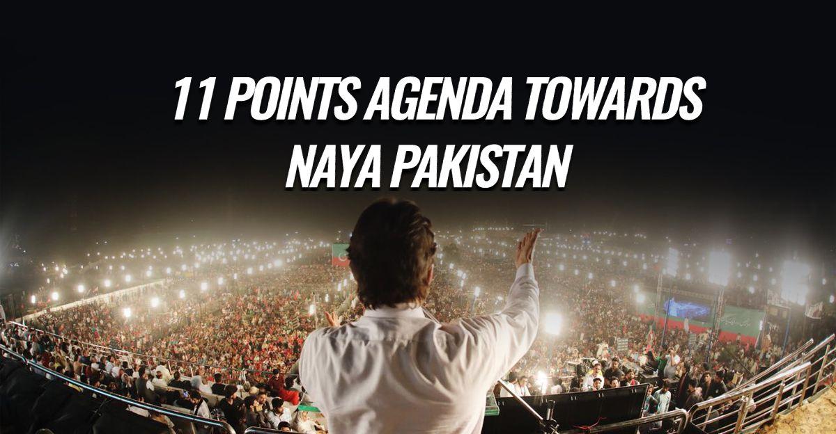 11-points-agenda-imran-khan-minar-e-pakistan