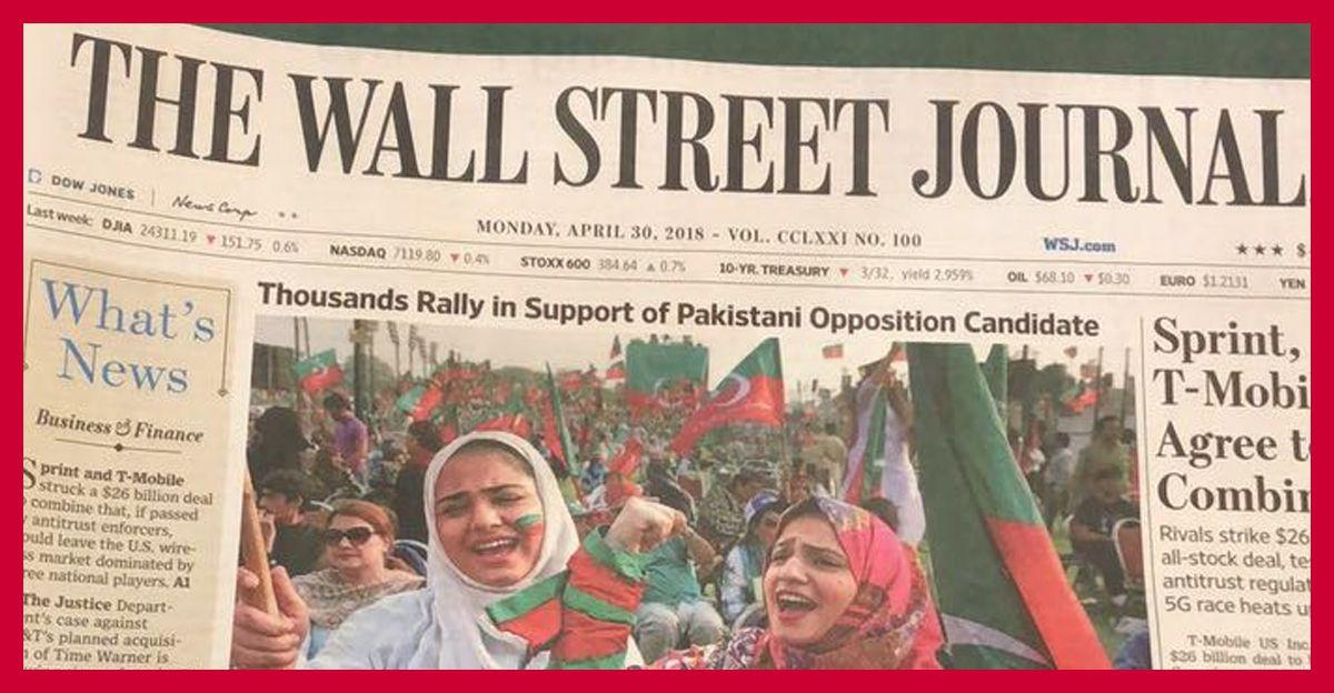 international-media-reports-pti-jalsa-29-april