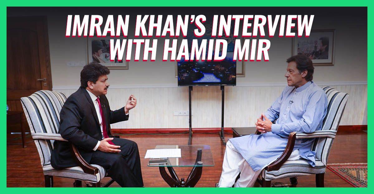 imran-khan-interview-hamid-mire-3-may-2018