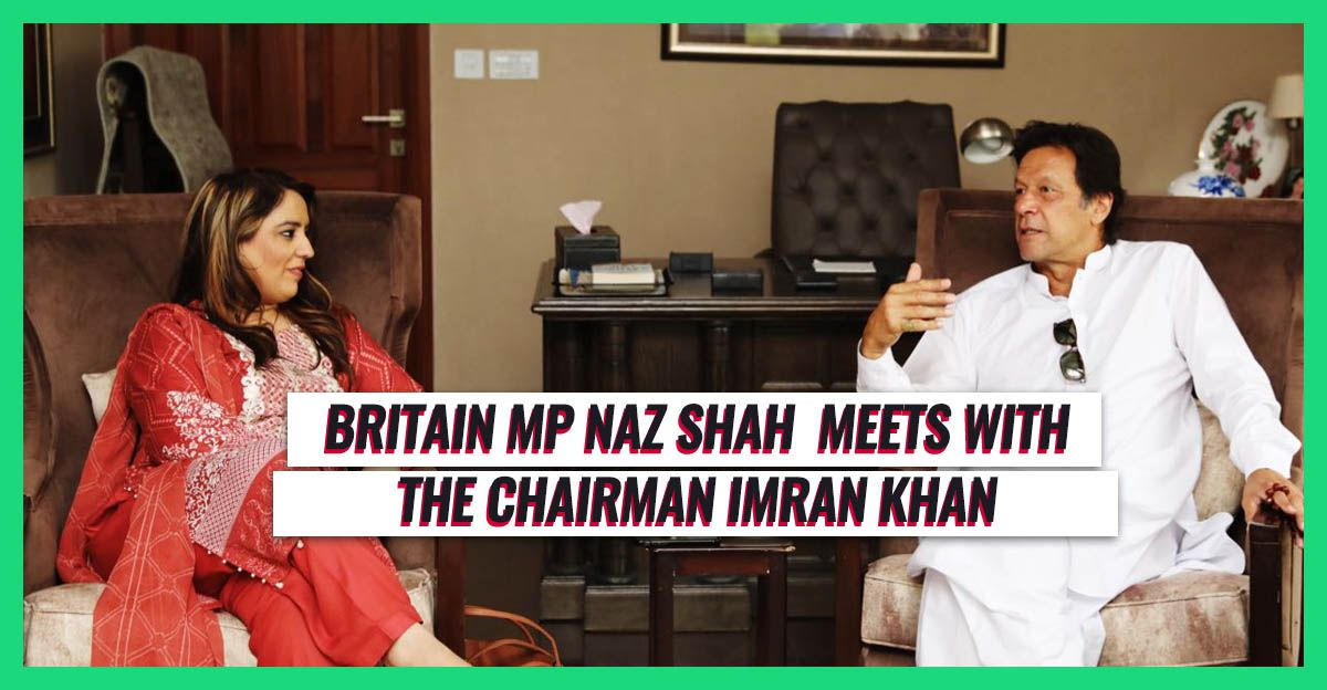 imran-khan-meets-mp-naz-shah