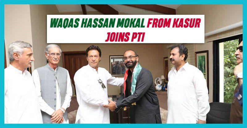 waqas-hassan-mokal-joins-pti