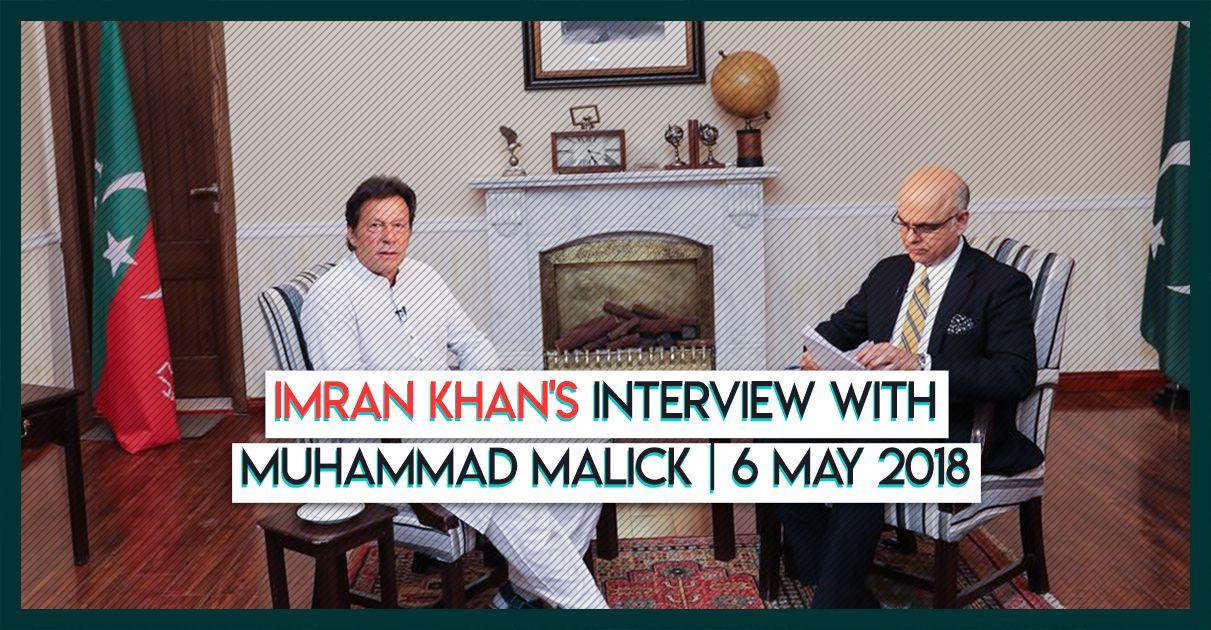 imran-khan-interview-mohammad-malick-6-may-2018
