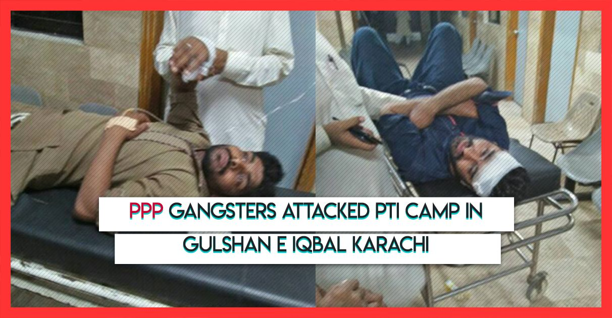 ppp-attacked-pti-camp-karachi-7-may