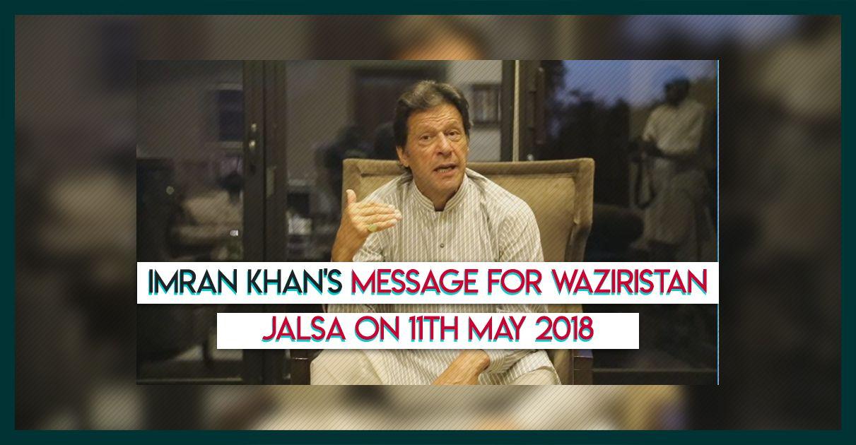 imran-khan-message-waziristan-jalsa