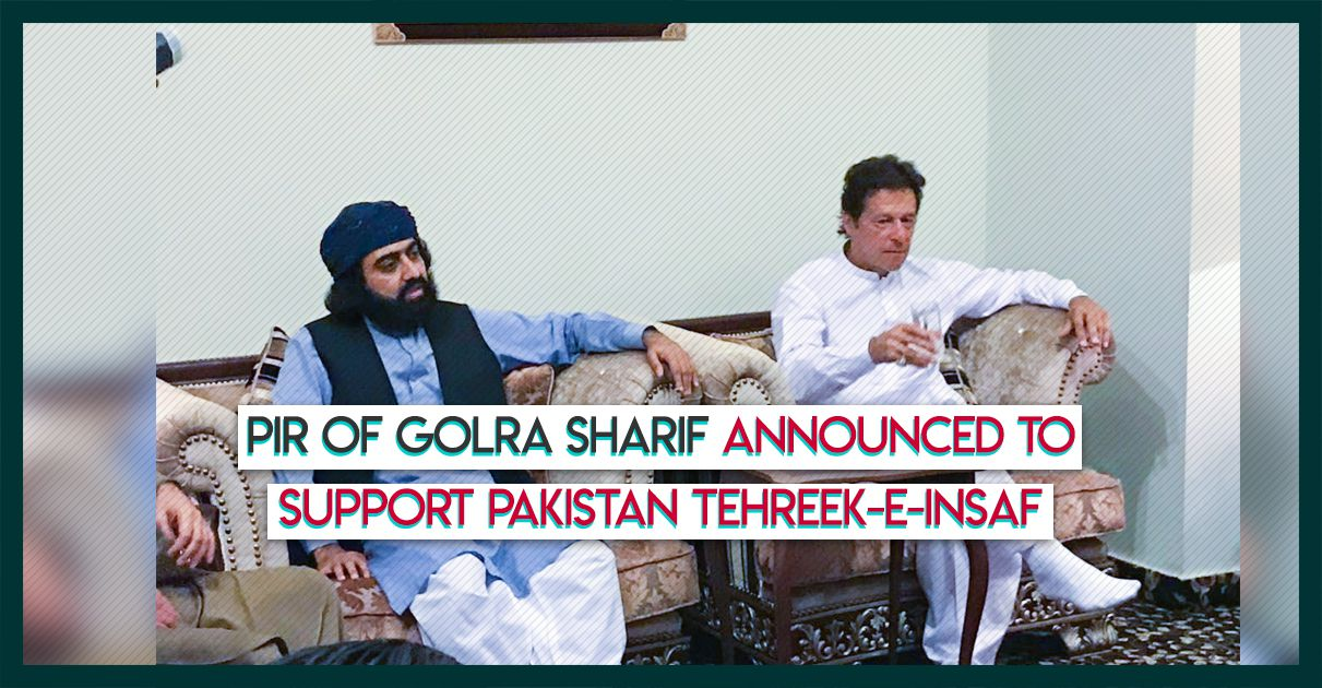pir-golra-sharif-supports-pti