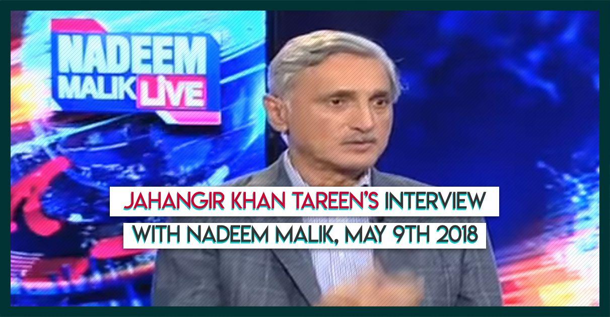 jahangir-khan-tareen-ineterview-nadeem-malik-5-may-2018
