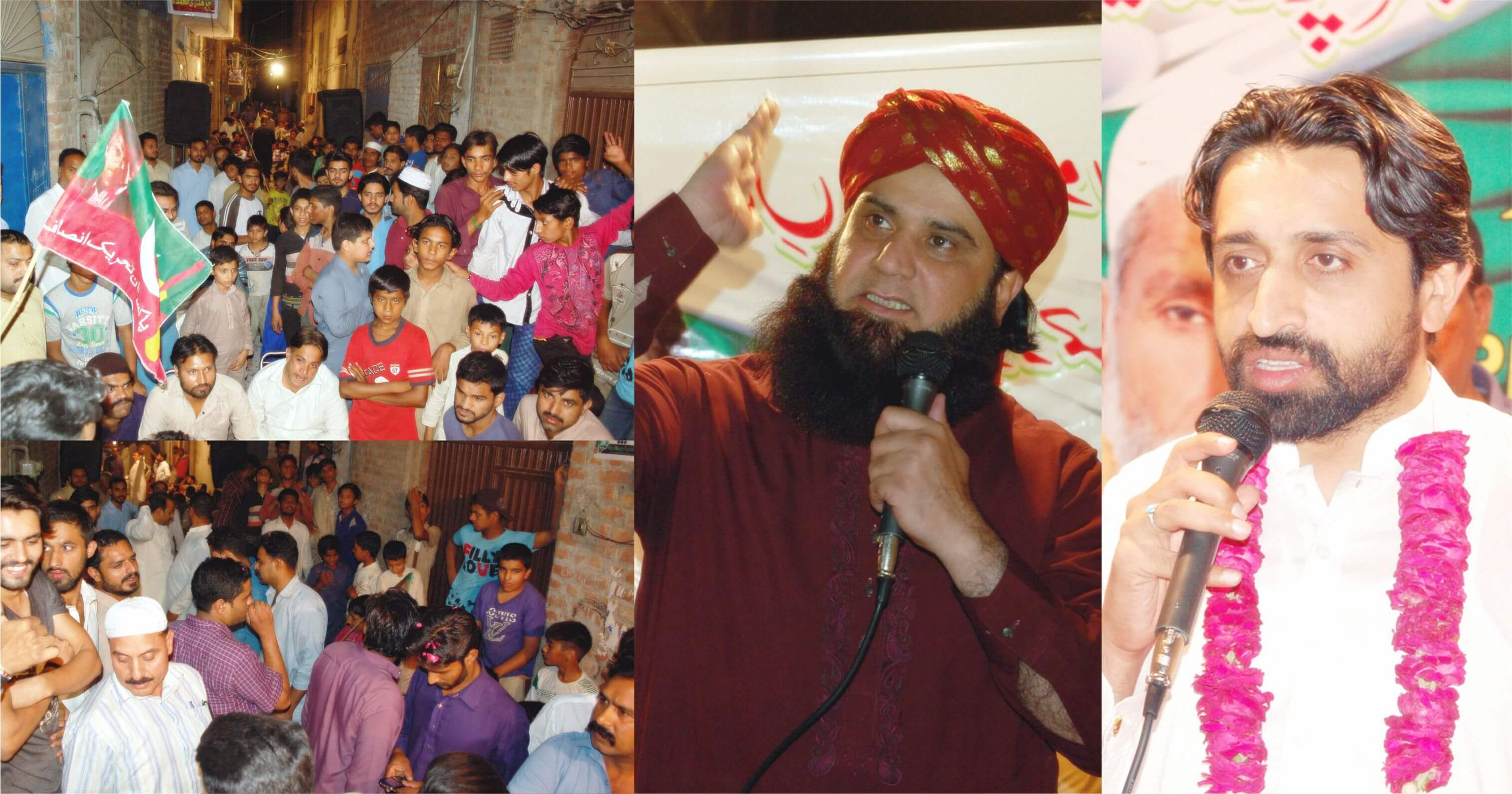 PTI Gujranwala Updates NA82 PP56