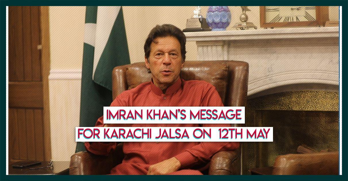imran-khan-message-karachi-jalsa