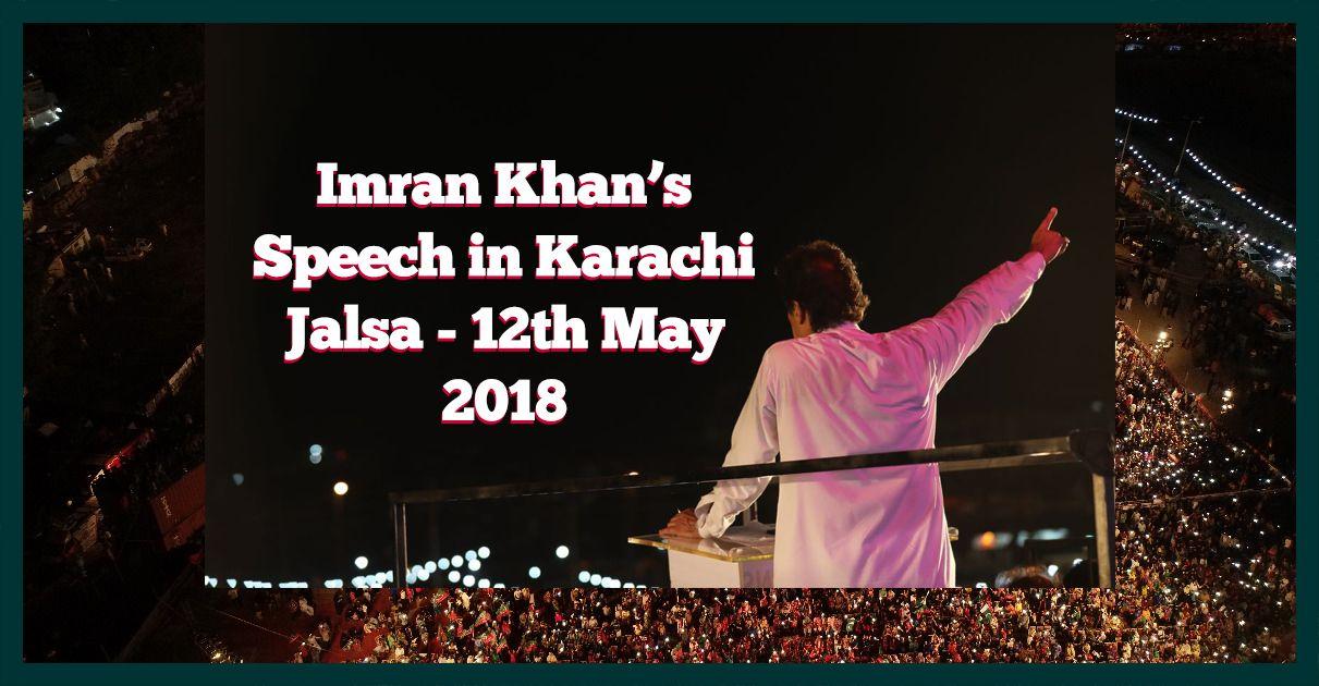 imran-khan-speech-karachi-12-may-2018