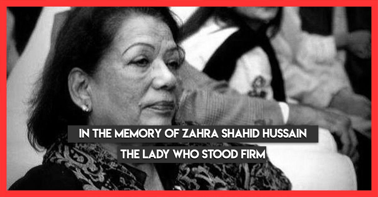 memory-of-zahra-shahid-hussain-18-may-2013