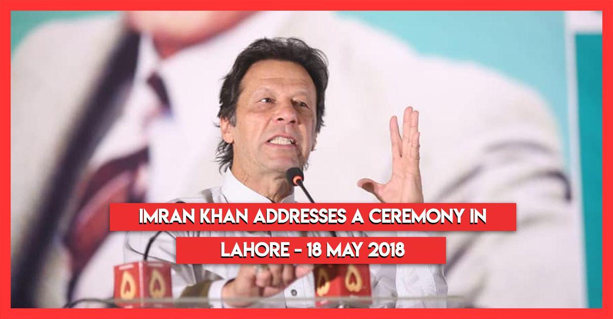 imran-khan-speech-18-may-2018