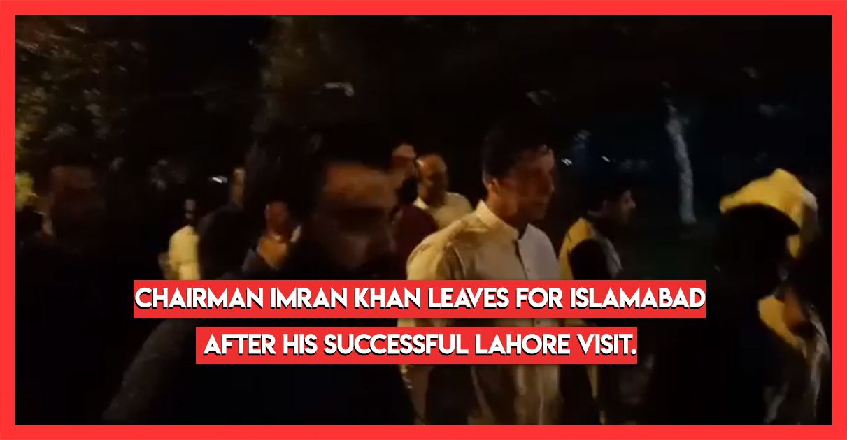 chairman-imran-khan-leaves-for-islamabad-18th-may