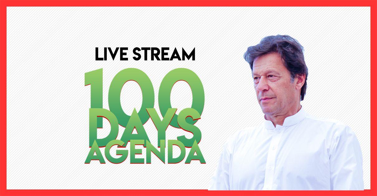 100-days-agenda-pti-live-stream