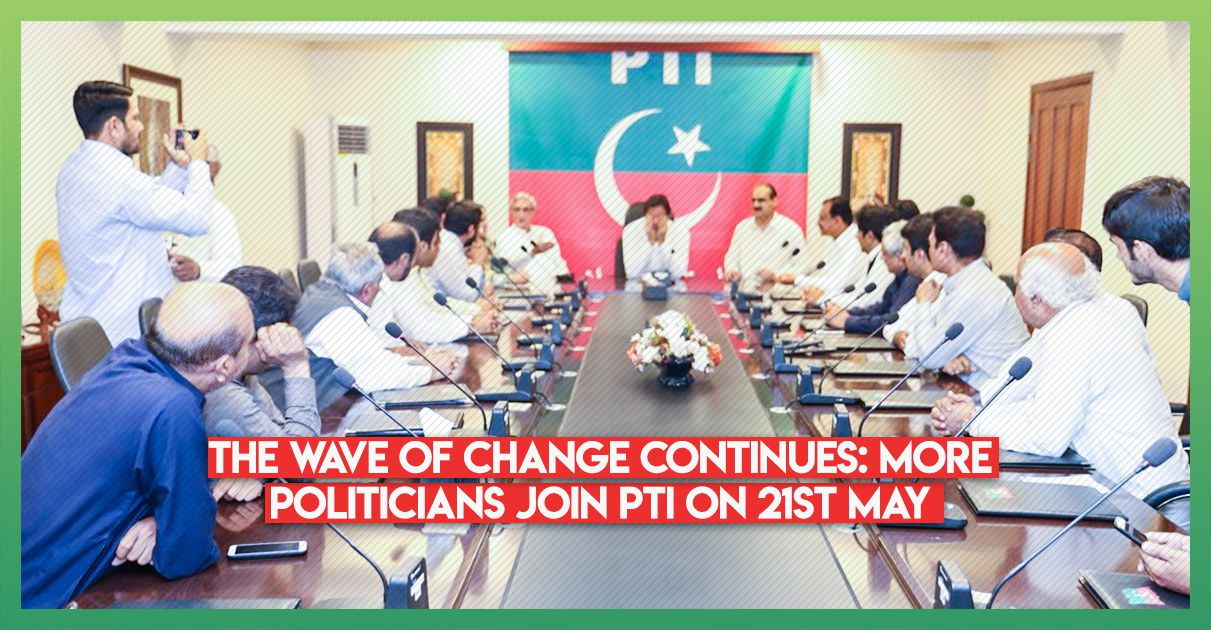 new-joinings-in-pti-21st-may-2018