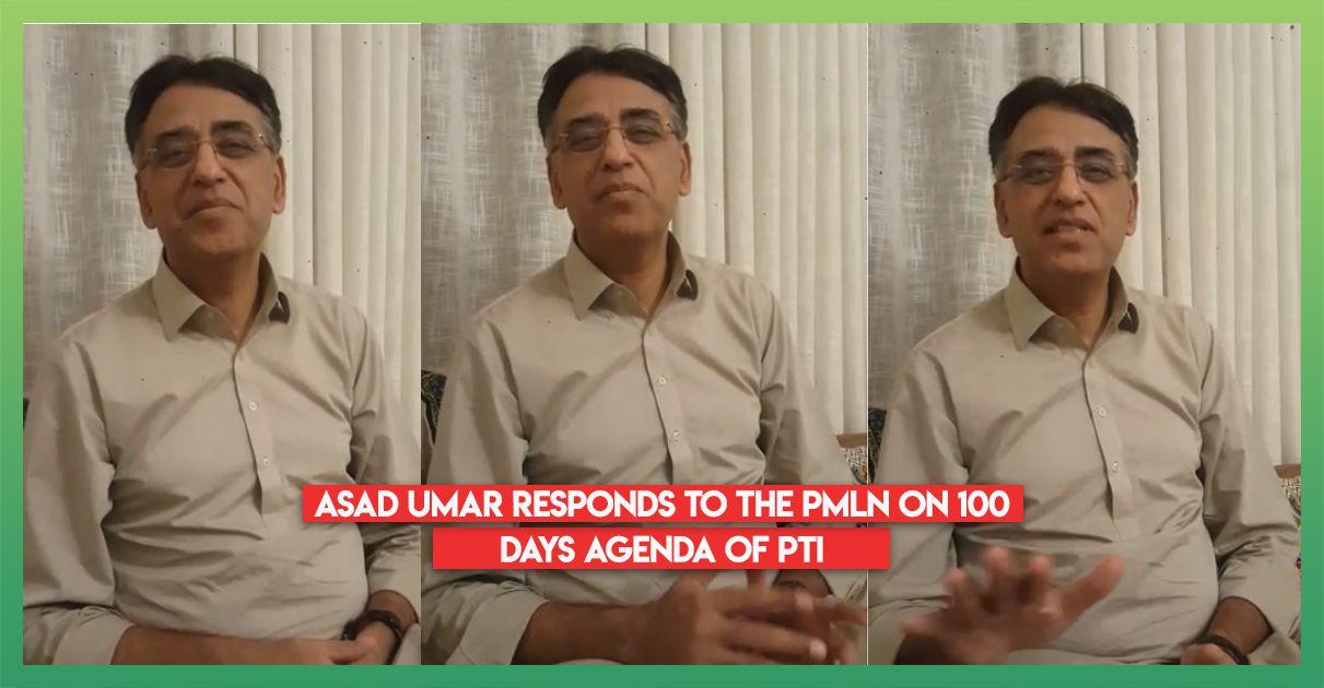 asad-umar-response-100-days-agenda