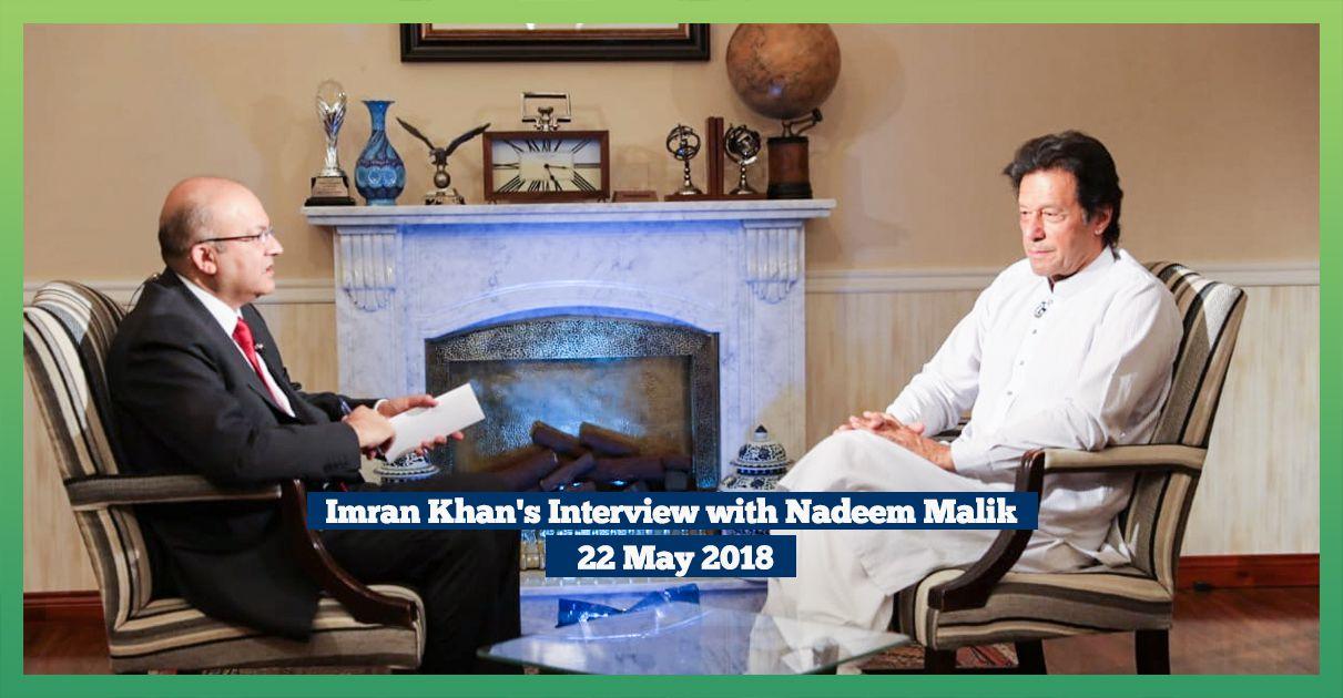imran-khan-interview-nadeem-malik-22-may