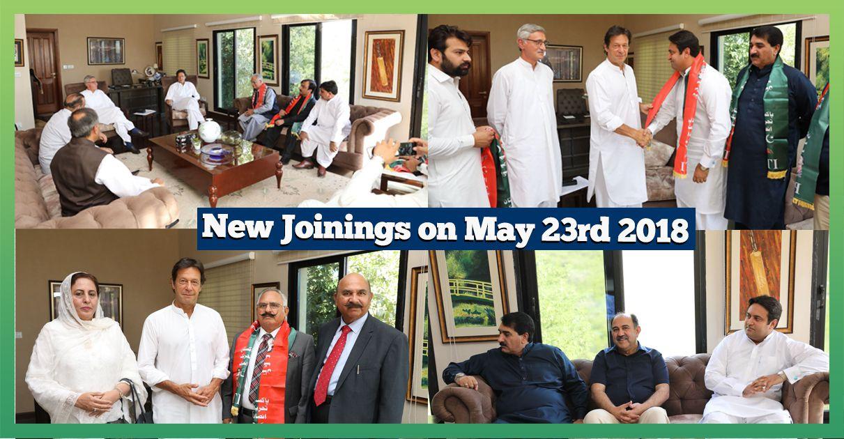new-joinings-pti-23-may-2018