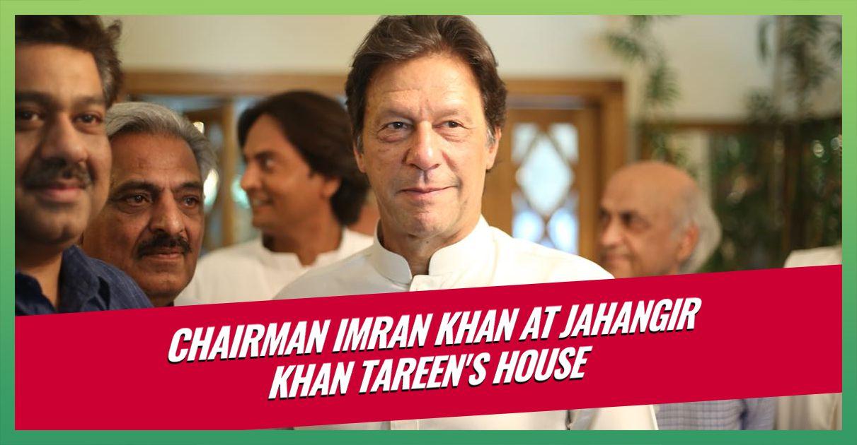 imran-khan-jahangir-khan-tareen-house