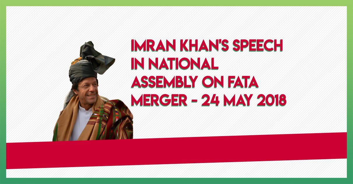imran-khan-speech-national-aseembly