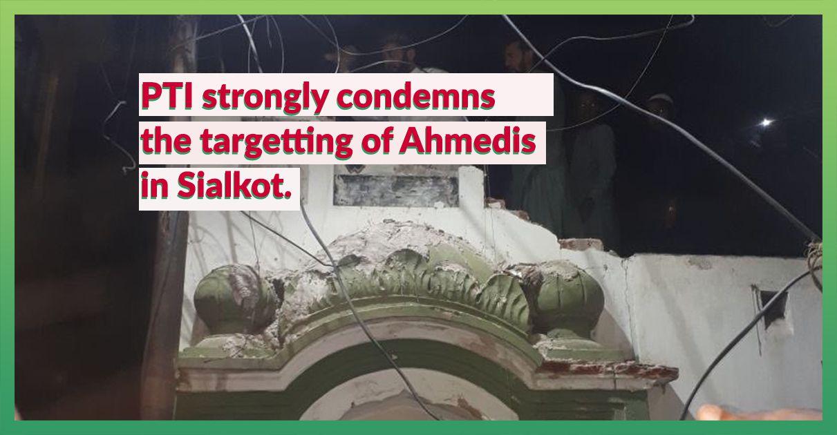 pti-condemns-attack-ahmadis-sialkot