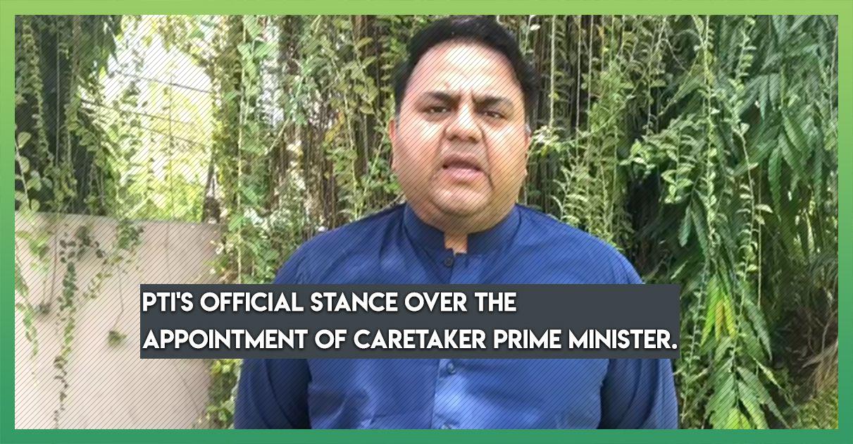 pti-response-caretaker-PM