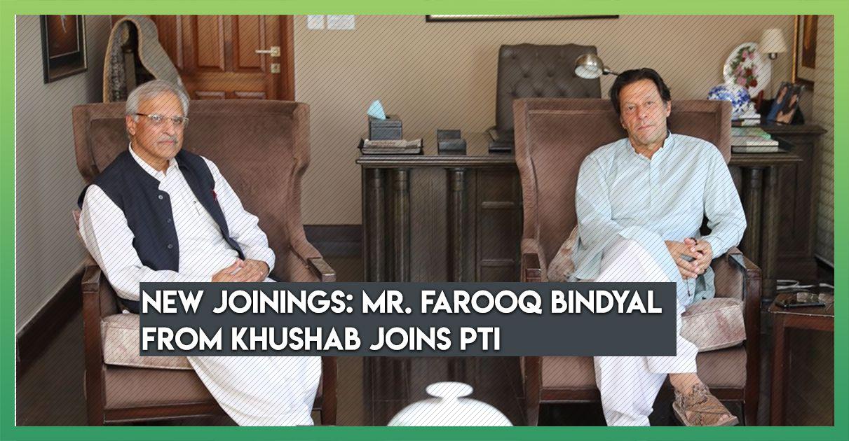 farooqi-bidnyal-joins-pti-28-may-2018