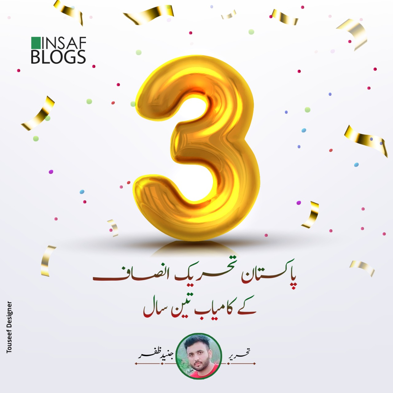 3 Successful Years of PTI - Insaf Blog