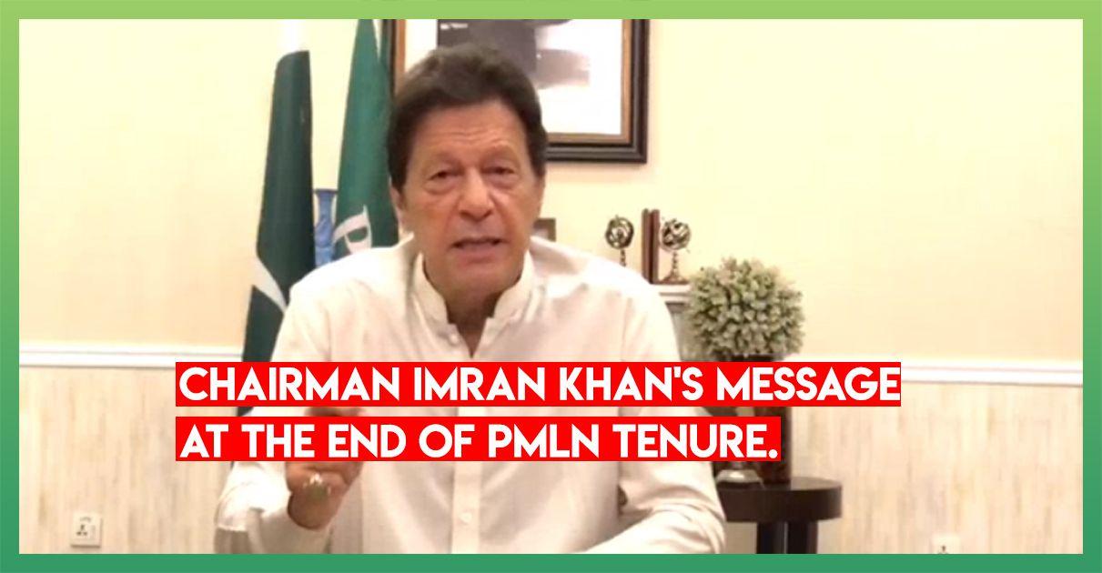 imran-khan-message-pmln-tenure-ending