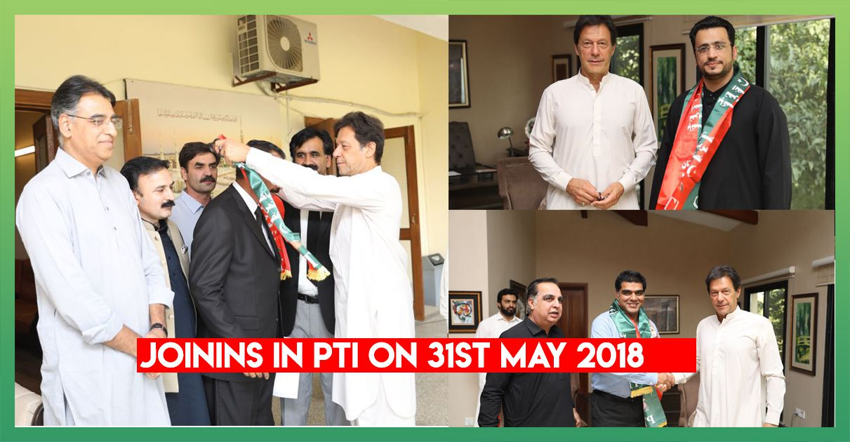 new-joinings-in-pti-31st-may-2018