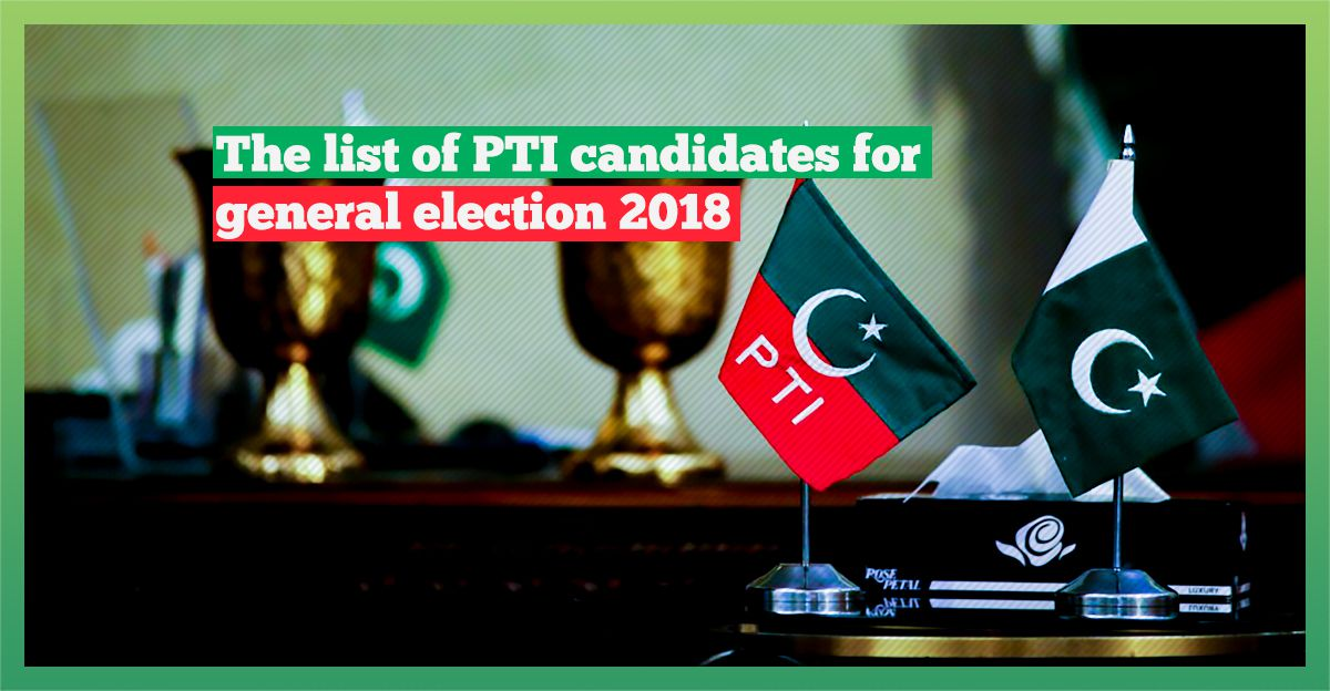 PTI-Candidates-election-2018