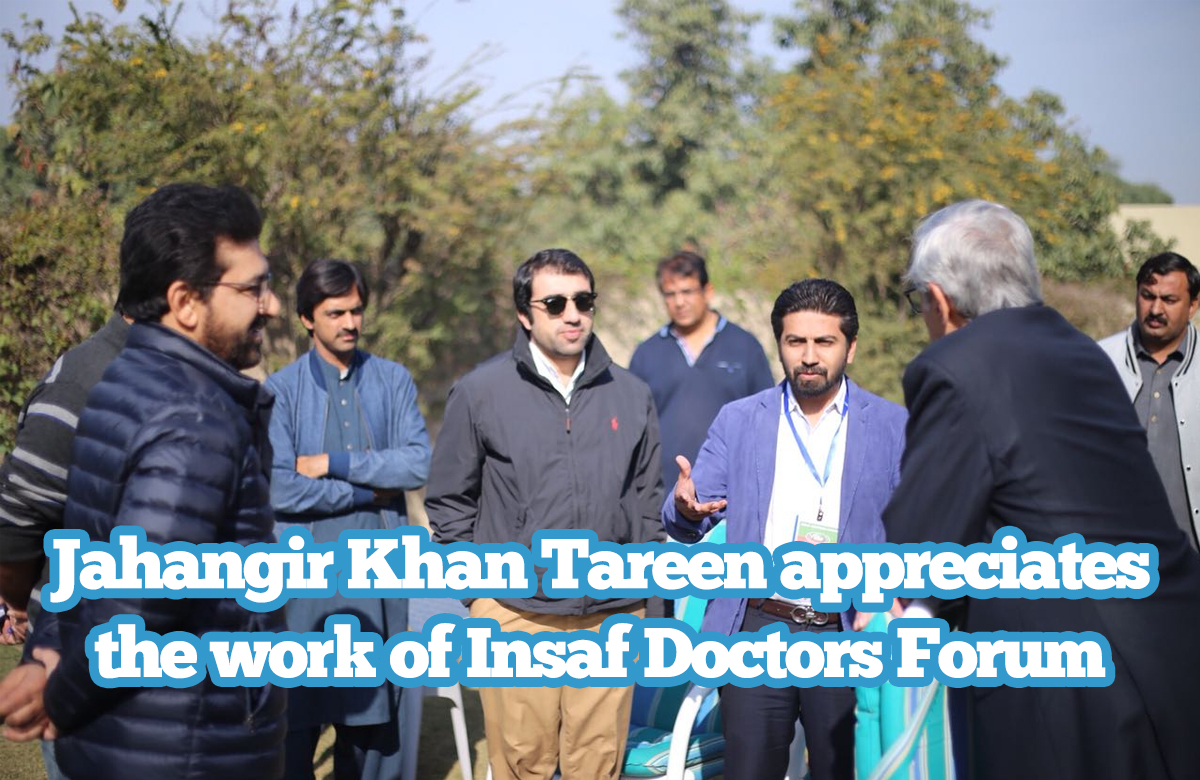 insaf doctors forum meets janagir khan tareen