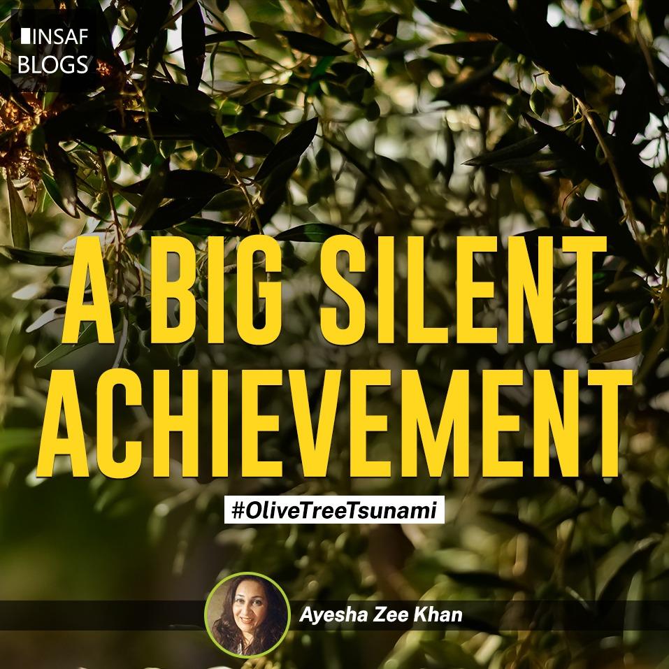 A big silent achievement - Insaf Blog.