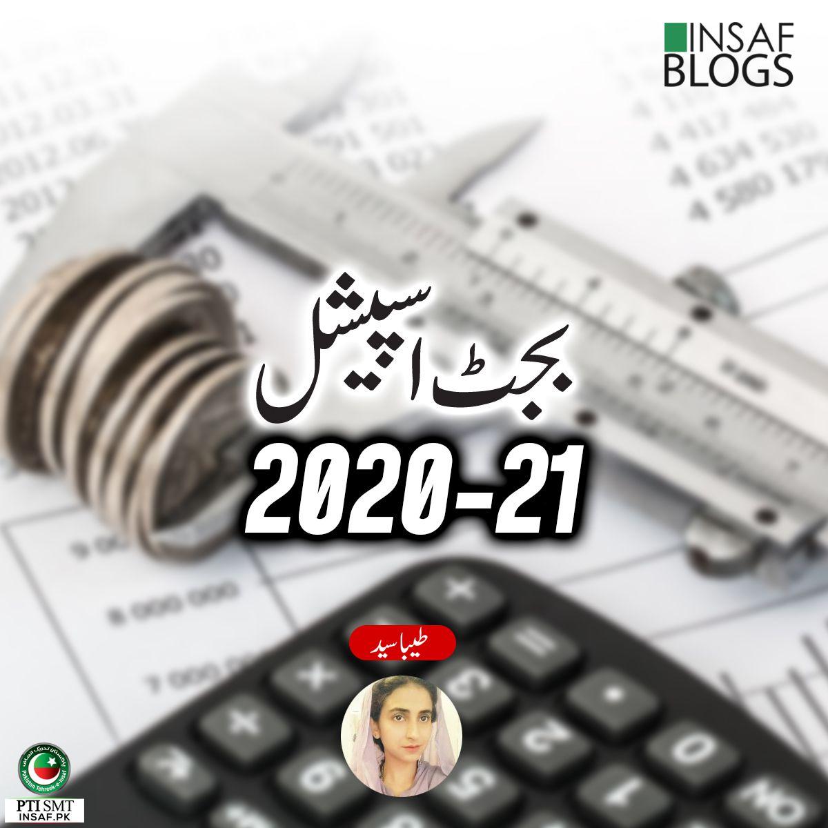 Budget Special