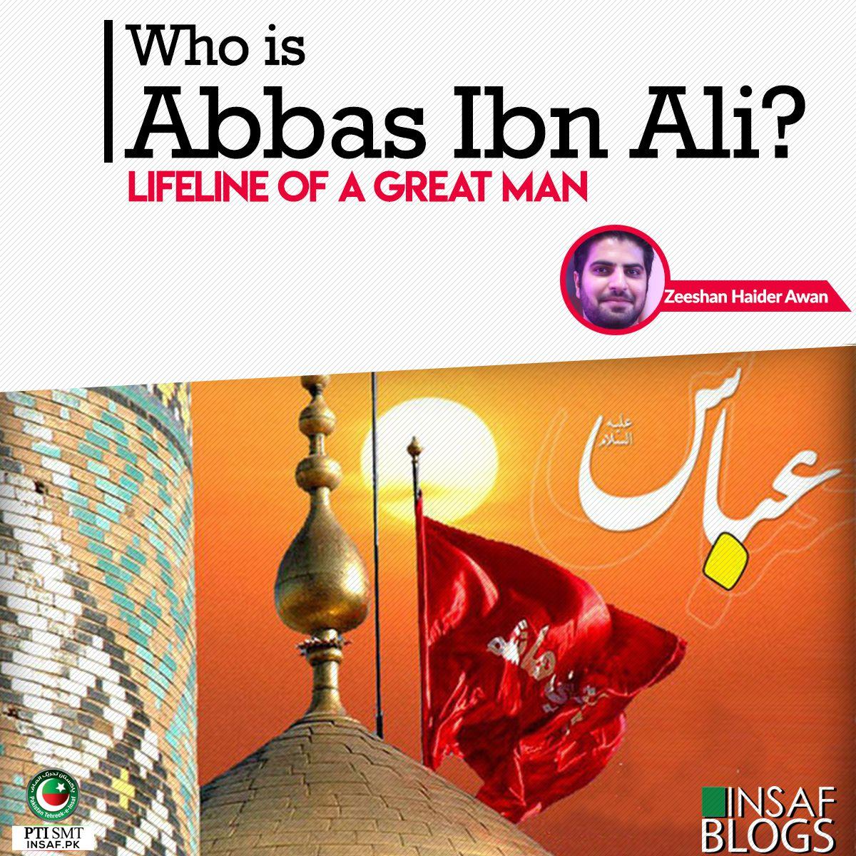 Imam-Hussain-Insaf-Blog