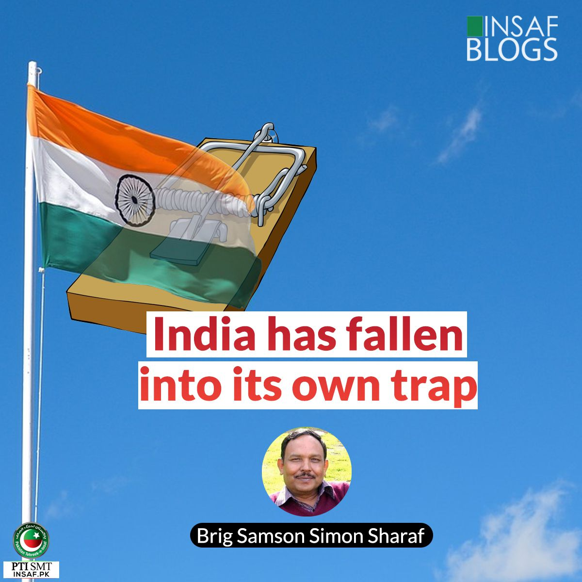 India has fallen into its own trap - Insaf Blog