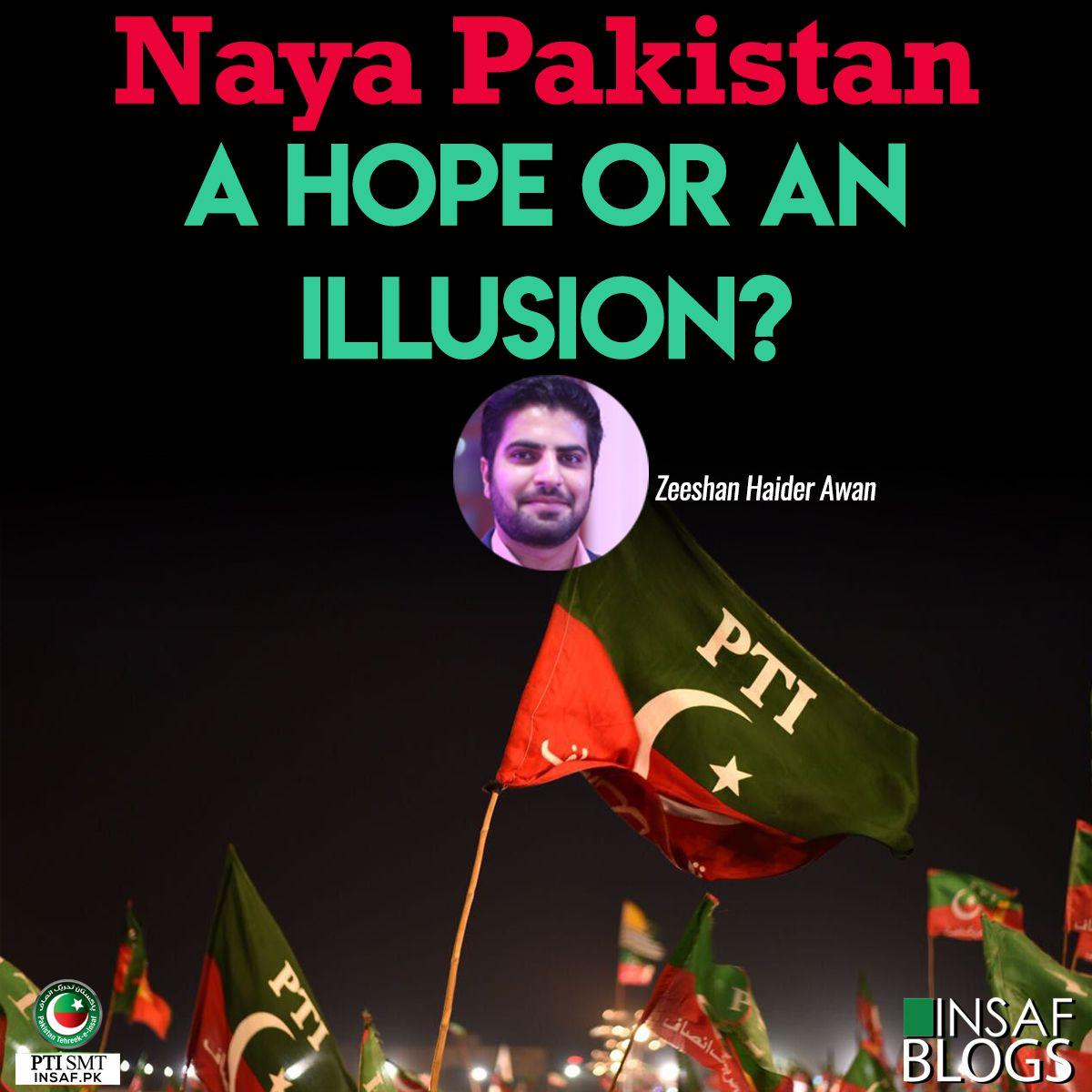 Naya-Pakistan-hope-or-illusion-insaf-blog