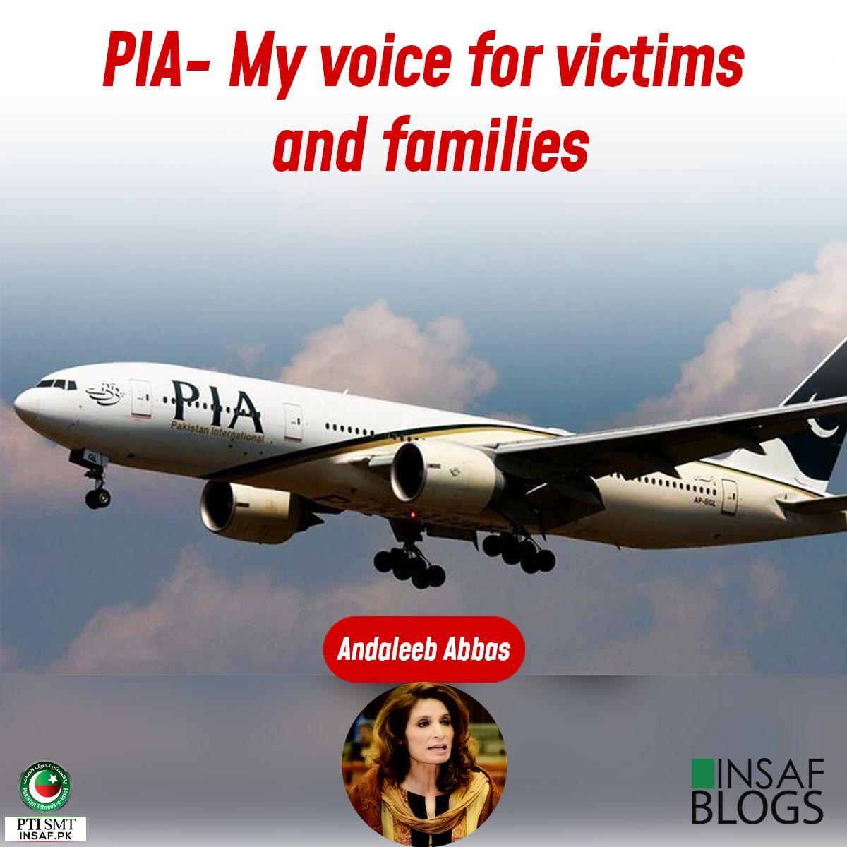 PIA Insaf Blog Andleeb Abbas
